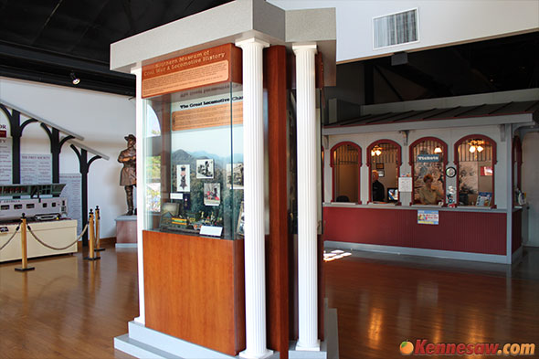 Southern Museum Entrance Lobby